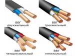 Ввг кабель – технические характеристики, виды (нг, ls, fr)