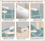 Клеить линолеум – Как клеить линолеум – пошаговая инструкция работы