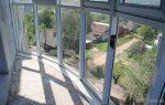 Утепление лоджии с панорамным остеклением – Как утеплить панорамный балкон (с панорамным остеклением)